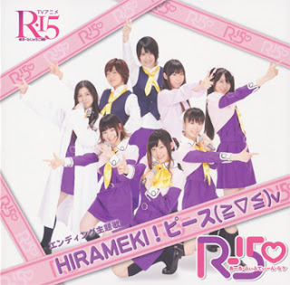 R-15 ED Single - HIRAMEKI! Peace
