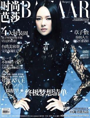 Zhang Ziyi en couv' d' Harper Bazaar China