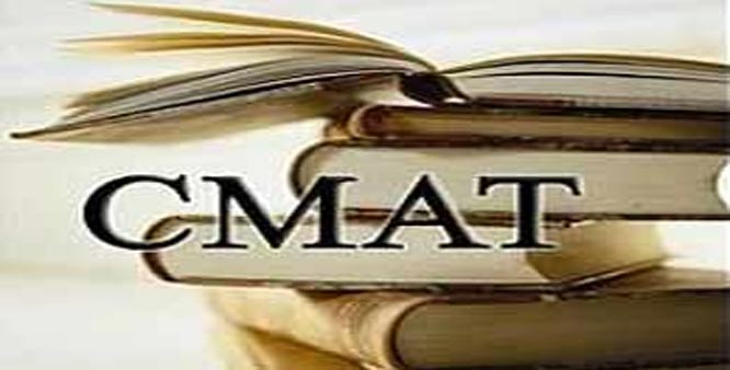cmat results 2014