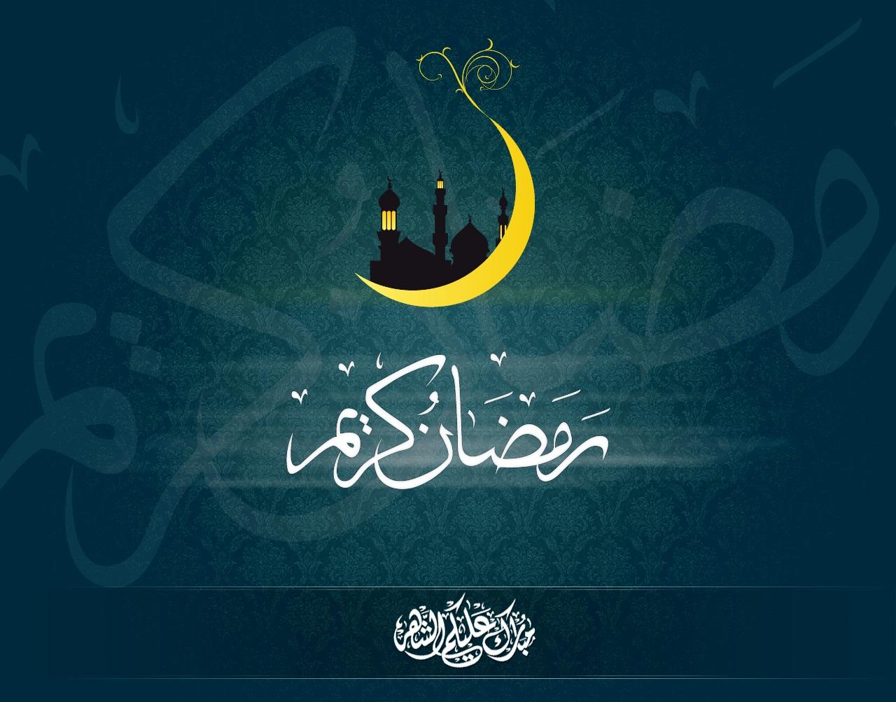 http://4.bp.blogspot.com/-x75o9CO_i1Y/Tja8mEn2k8I/AAAAAAAAA10/LbpuqrORra0/s1600/Ramadan-Mubarak-Wallpaper9.jpg