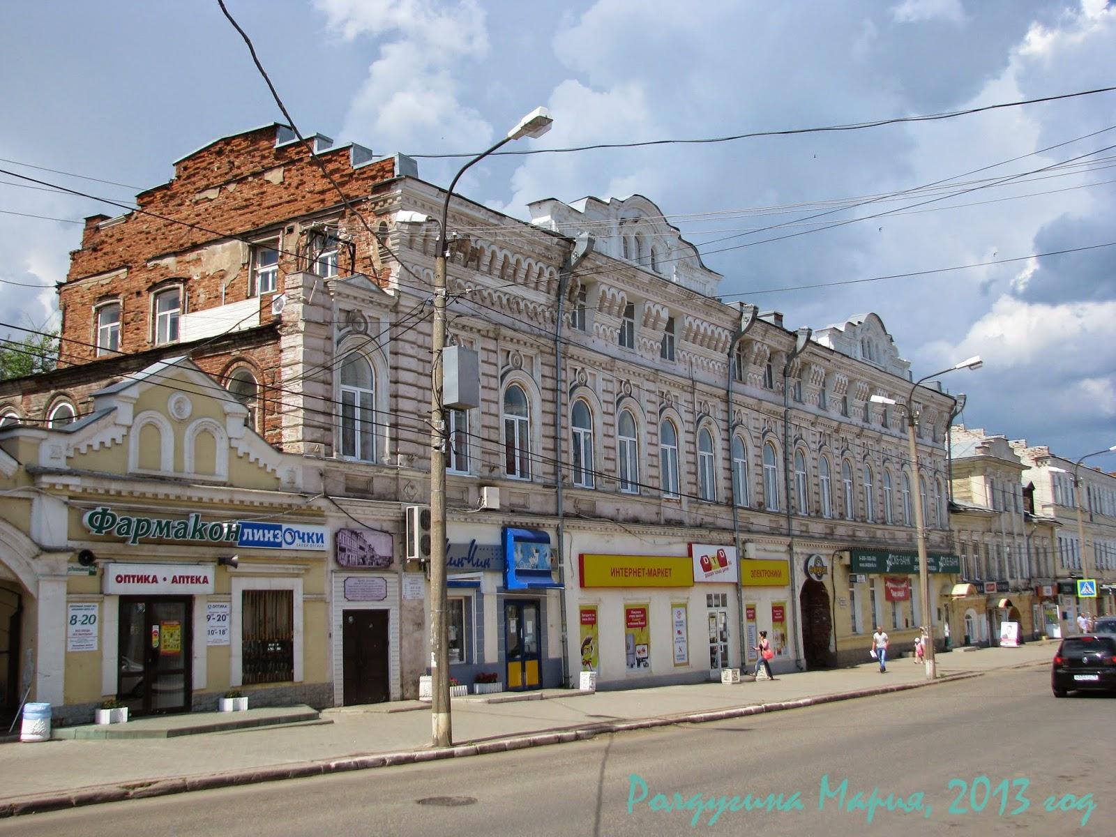 Сарапул Удмуртия фото