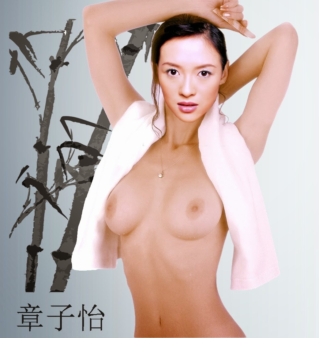 asian adult actress