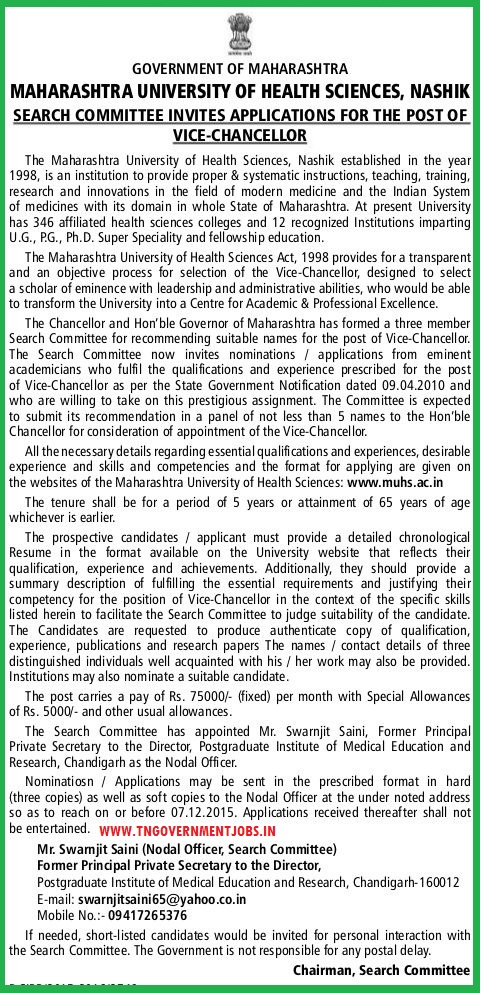 Applications are invited for Vice Chancellor Post in MUHS Nashik