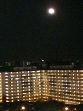 Upper Boon Keng@8.24 malam