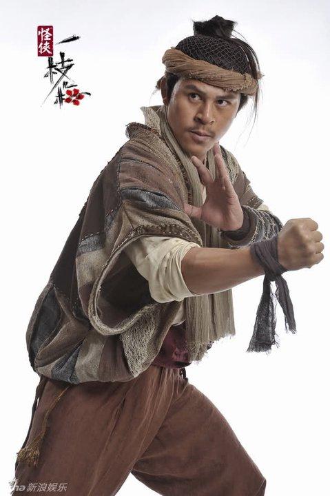 strange heroes yi zhi mei part 2 blognya yong ji