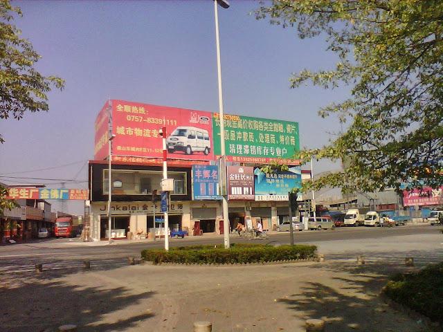 www.shknw.com金銀倉--佛山磁磚批發市場