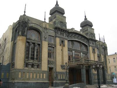 Opera din Baku, Azerbaijan
