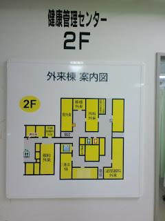 写真:フロア案内図