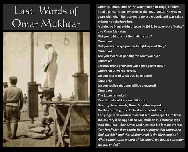 Shaheedi quotes