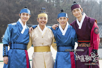 The Moon That Embraces the Sun - Korean Drama 2012 Sub Srt HD