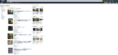 http://www.amazon.co.jp/gp/bestsellers/videogames