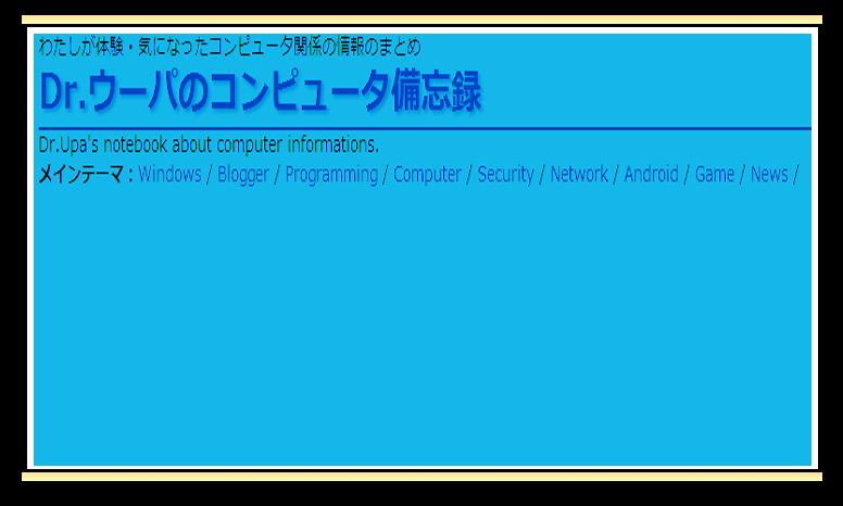 スクリーンに映像を投影(イメージ図)