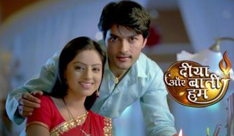 Diya aur baati hum 29 July 2014 Full Episode