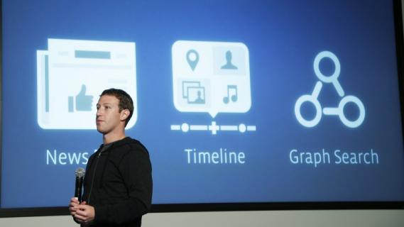 Facebook lance un moteur de recherche pour les contenus sur son site