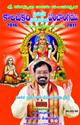 Surya Siddhnthi Gargeya Panchangam 2016-17