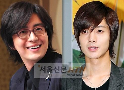 bae yong joon and kim hyun joong dating