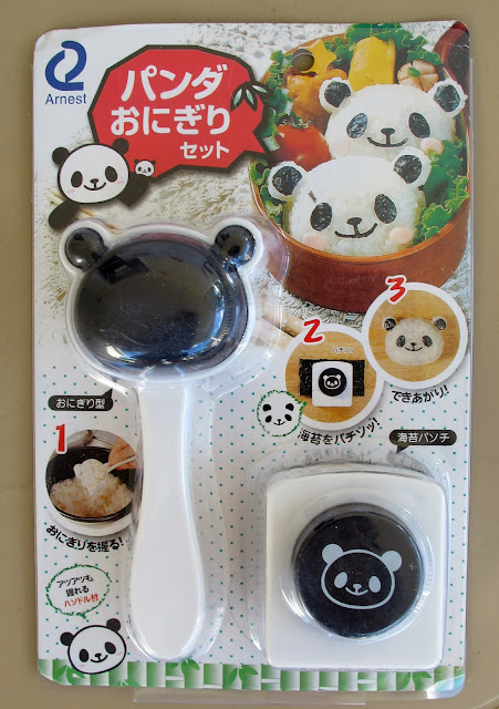 japanese bento lunch box accessories. Black Bedroom Furniture Sets. Home Design Ideas