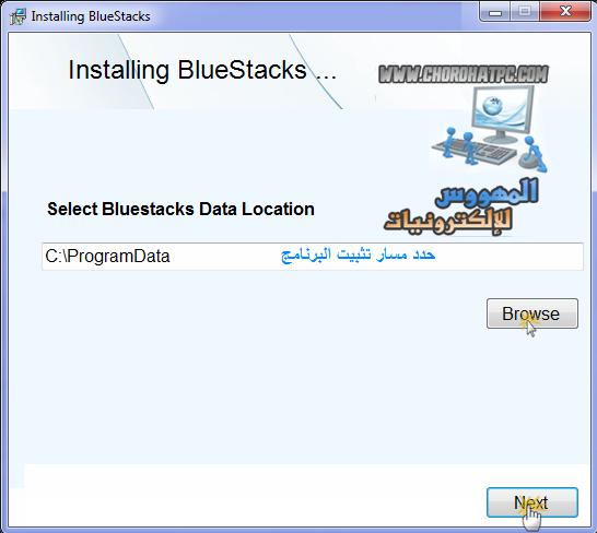 شرح مبسط لكيفية تشغيل تطبيقات الاندرويد الجهاز بإستخدام برنامج bluestracks