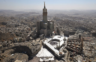 Makkah Royal Clock Wallpaper