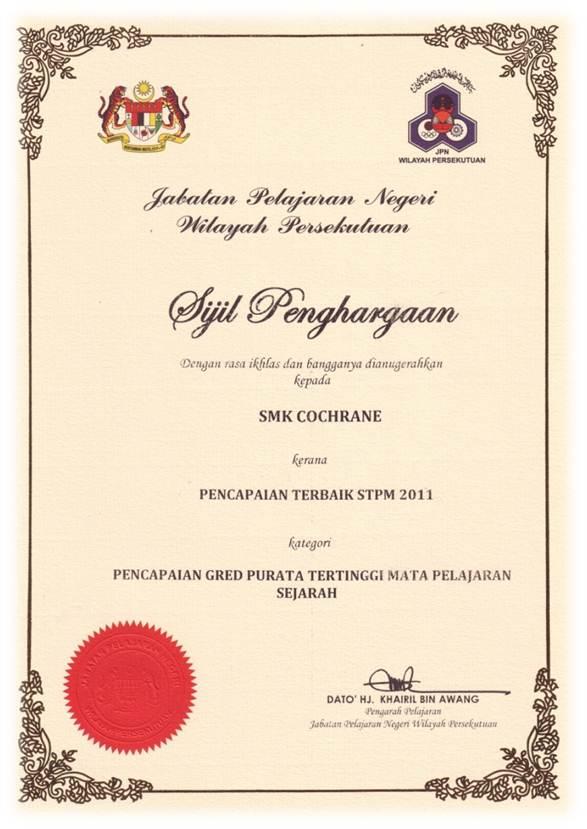 Anugerah STPM 2011