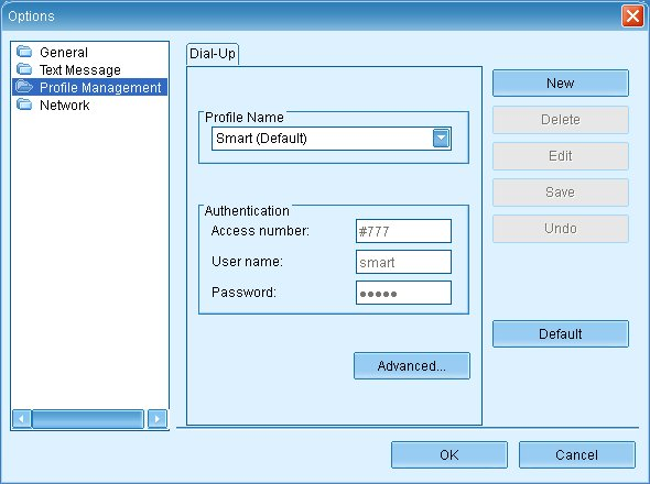 Capture 075 Trik Internet Gratis Smartfren Terbaru Desember januari 2012 2013