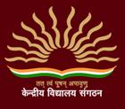 Kendriya Vidyalaya Ins Hamla Logo