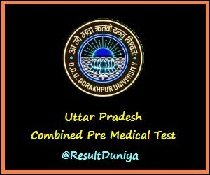 Download Uttar Pradesh CPM Test Exam Date Admit Card Answer Keys Result 2015