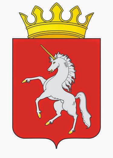 Современный герб города Лысьва