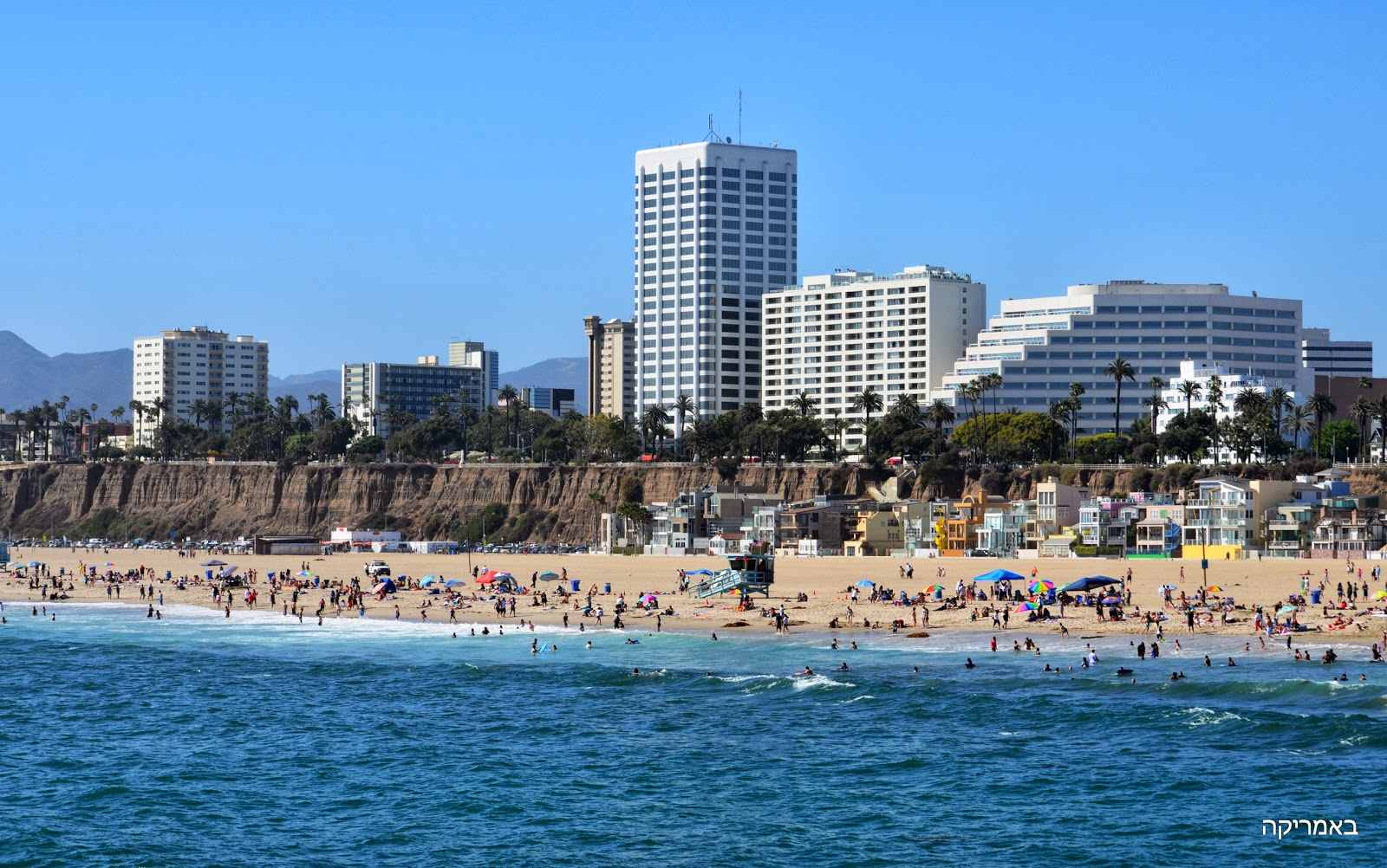Los Angeles Beach Hotels For Families