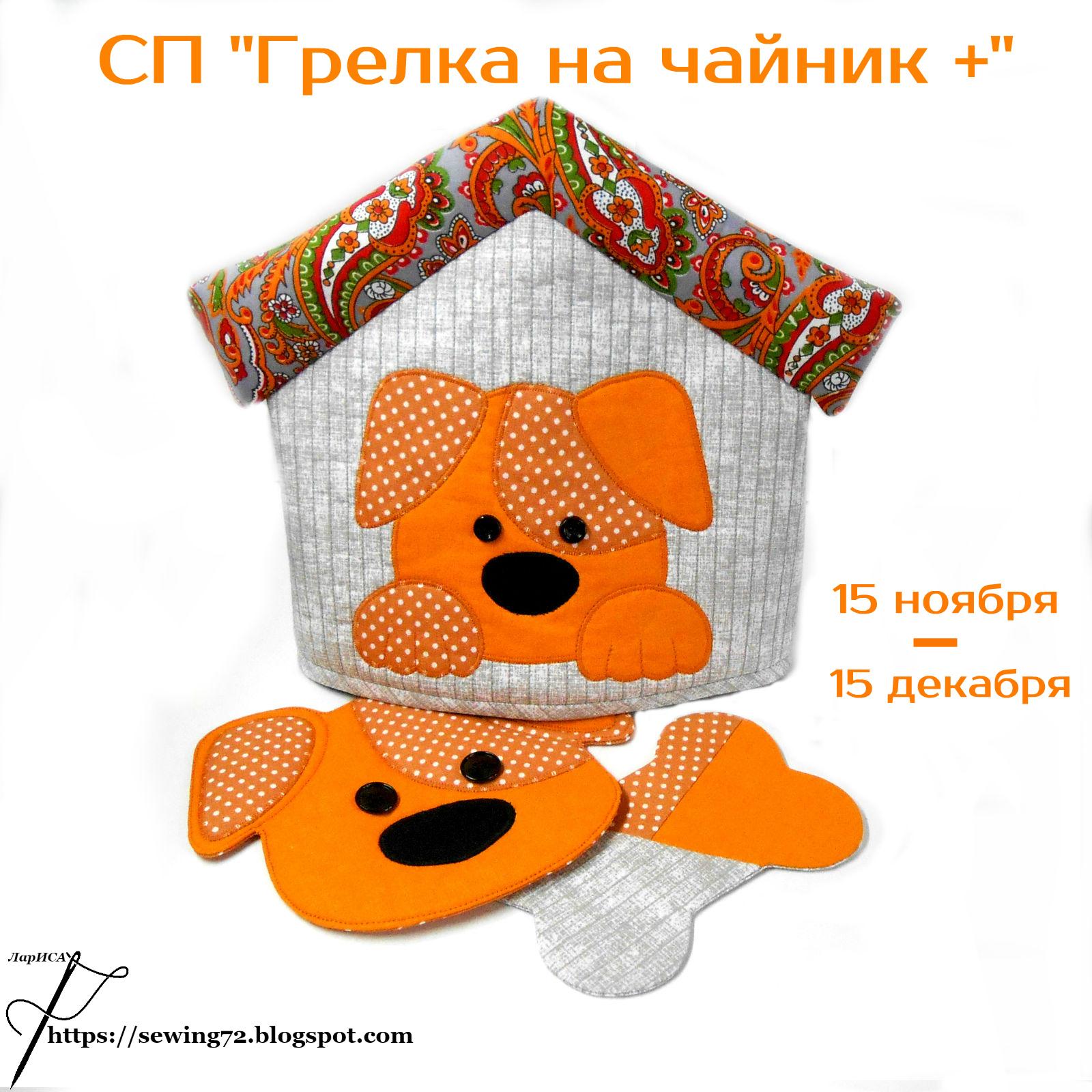 Готовим подарки к НГ)