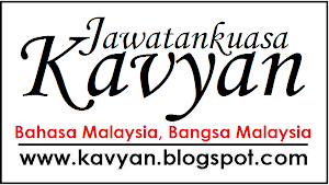 Jawatankuasa Kavyan