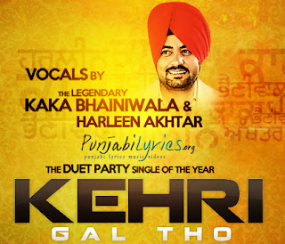 Kehri Gal Tho Lyrics - Kaka Bhaniawala & Harleen Akhtar