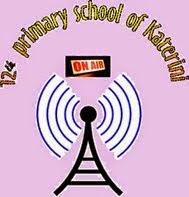 Το ραδιοφωνάκι του σχολείου μας!!!