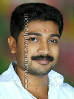 BJP worker hacked to death, Kannur, Kerala, Malayalam News, CM Vinod Kumar, RSS,