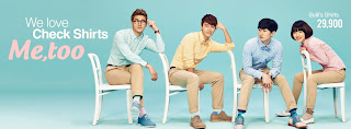 Super Junior fx SPAO S/S 2013 3