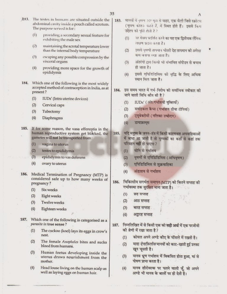 AIPMT 2011 Exam Question Paper Page 34