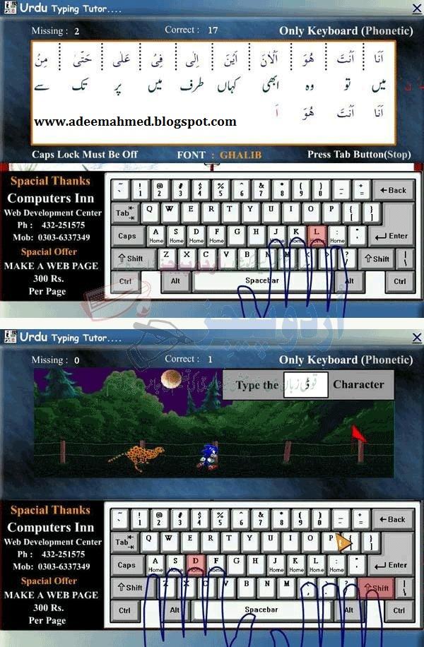 Free Typing Tutor Software Download Full Version