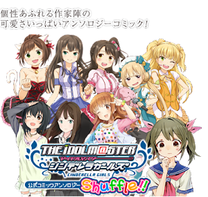 The iDOLM@STER Cinderella Girls Episodio 13