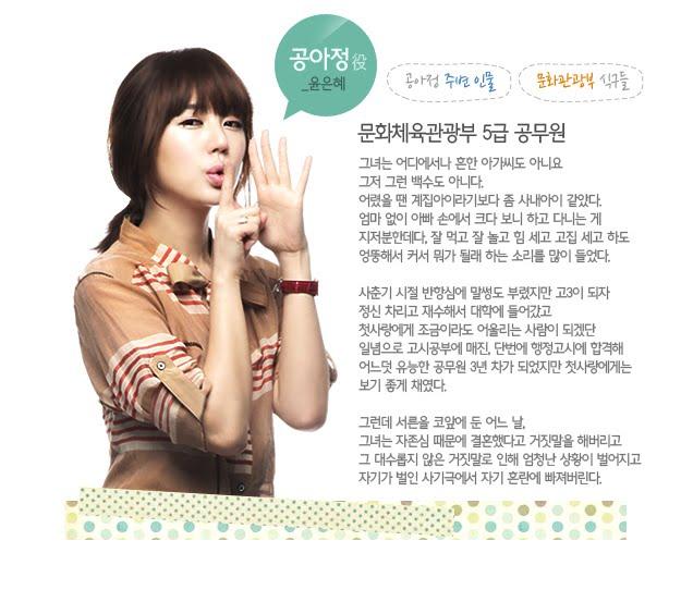http://4.bp.blogspot.com/-xAn5TNo5Z3U/TcJ31OO728I/AAAAAAAAEGE/bITdcRtKsQ8/s1600/mydc_gongahjeong02.jpg
