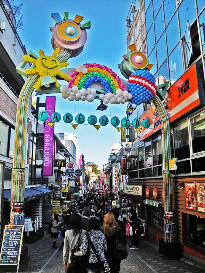 【JR公式】トーキョーブックマーク|東京旅行の新 …