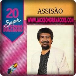 São João - 2014