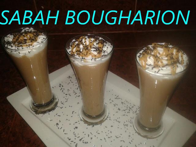 قهوة.موكا.جد.لذيذة.للاخت.SABAH.BOUGHARION