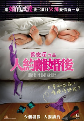 Love is the Only Answer (2011)