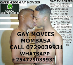 GAY MOVIES SHOP
