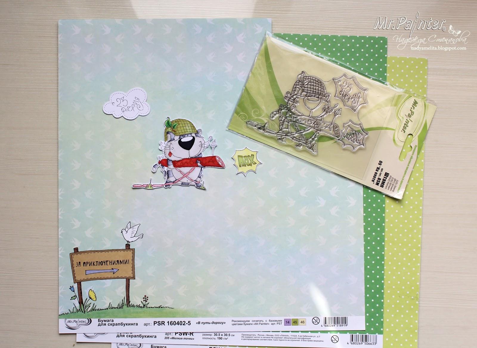 Мастер-класс по интерактивным открытками