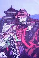 「幸村」,「信繁」どちらでもいい、歴史が変わる訳ではない