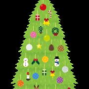 飾り付けられたクリスマスツリーのイラスト
