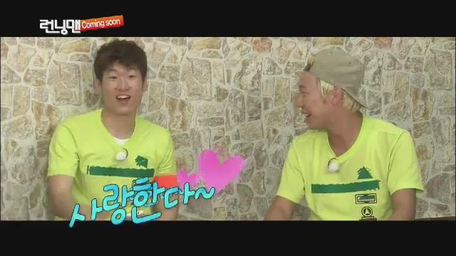 Running Man EP.153 Preview 2