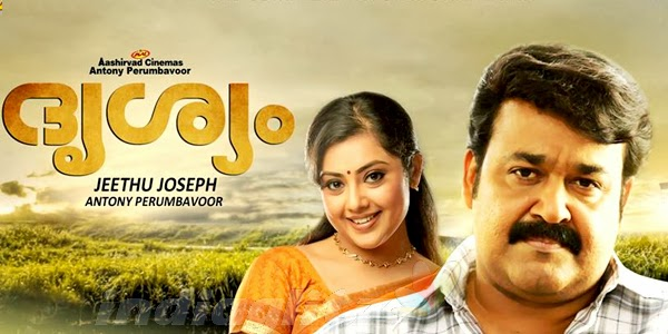 Drishyam 2014 Malayalam Movie Watch Online