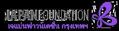 ข้อมูลการแลกเปลี่ยนทางวัฒนธรรมระหว่างไทยและญี่ปุ่น/タイ日文化交流/Cultural Exchanges between Thai & Japan